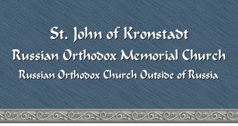St. John of Kronstadt Russian Orthodox Memorial Church